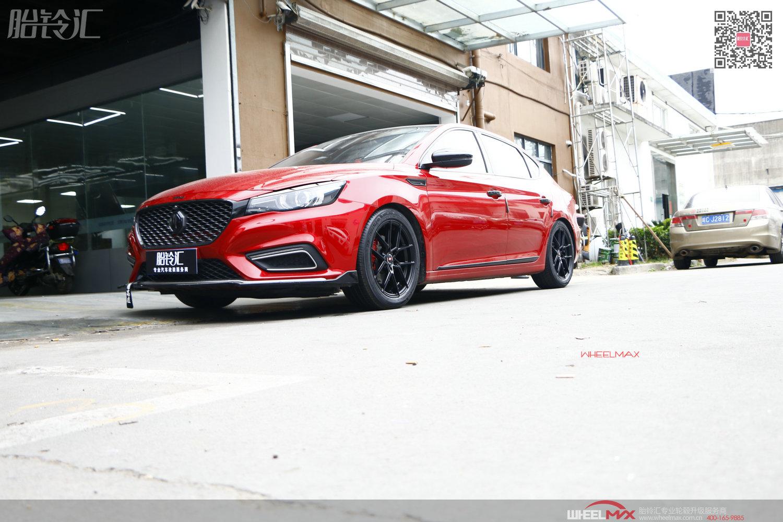 新MG6安装台湾IFG39高品质精品轮毂显大脚