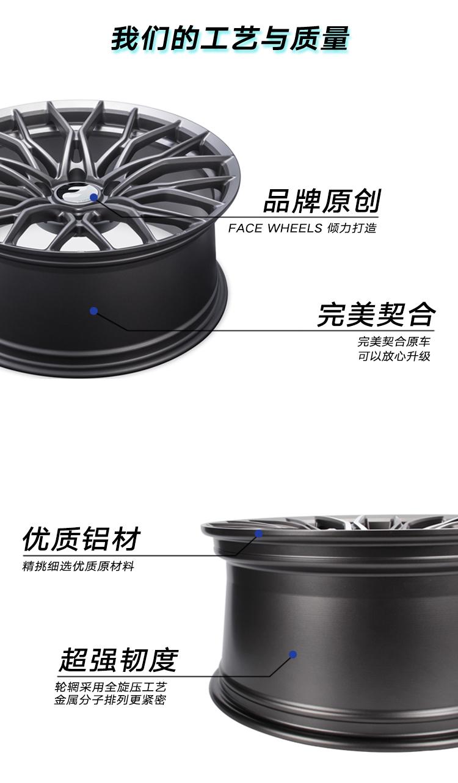 日本FACEWHEELS脸谱高品质旋压精品五双辐FF72款