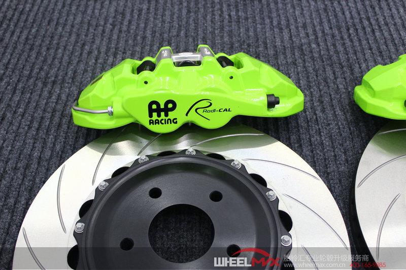 英国原装进口AP Racing AP8530大四活塞刹车套装