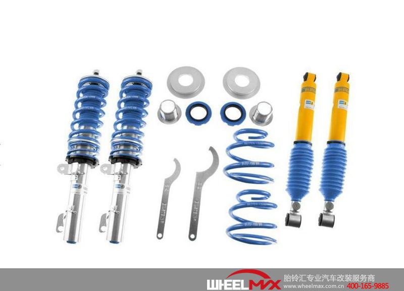 德国BILSTEIN B16 PSS10高低软硬可调绞牙式避震器
