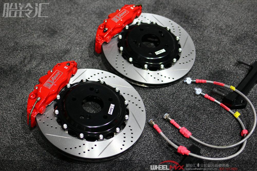 台湾D1 Spec高性能大四活塞刹车套装