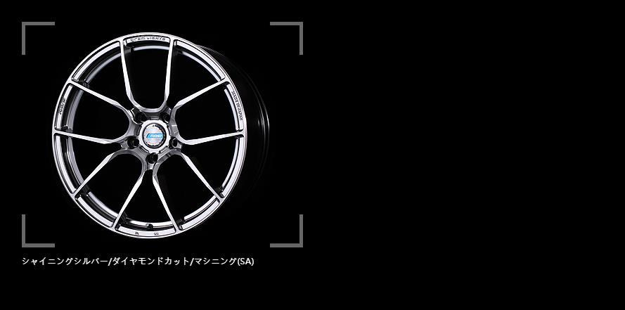 日本Rays  Gram Lights 57ANA 旋压轻量化精品轮毂