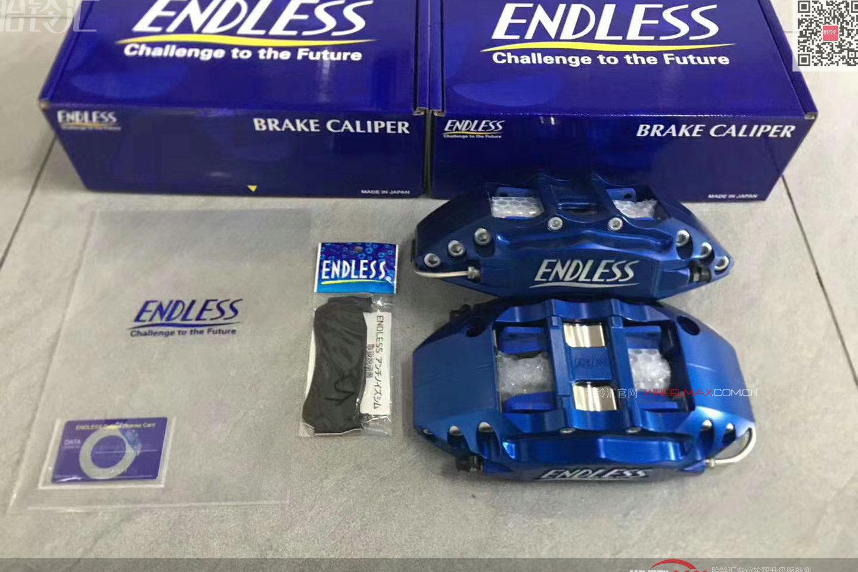 日本ENDLESS EC670大六活塞刹车套装