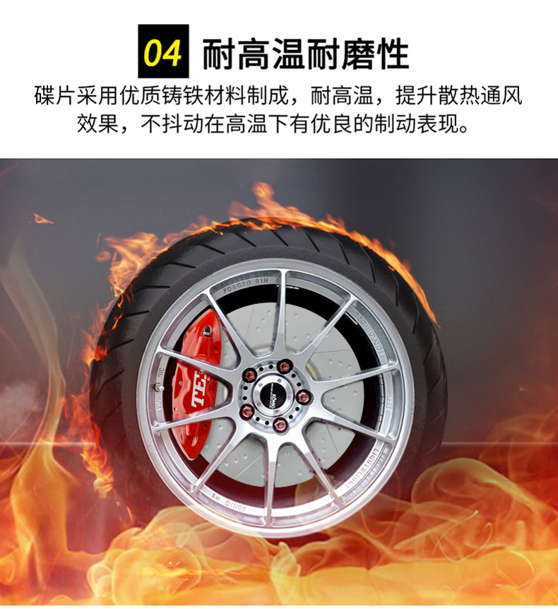 TEI宝马专用四活塞刹车卡钳套装M40(适配前轮)