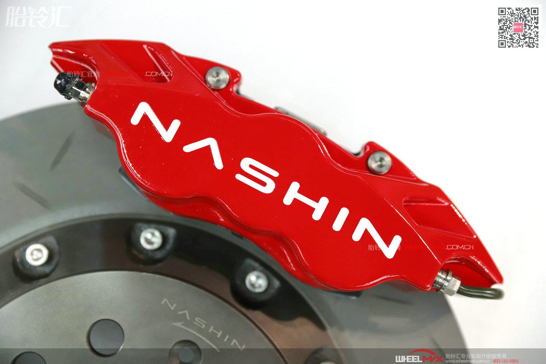 台湾NASHIN高性能原装桥位K5系列刹车套装
