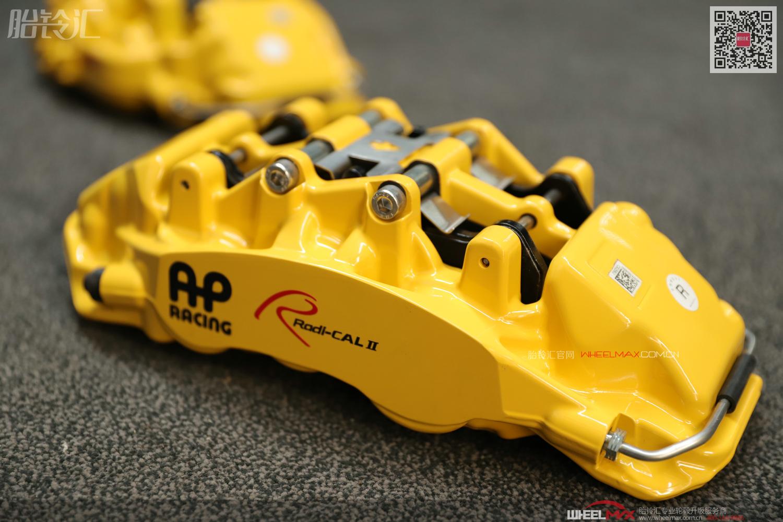 英国原装进口AP Racing CP9560大六活塞刹车套装