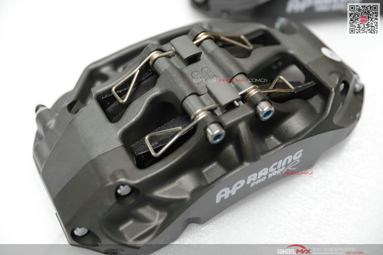 英国原装进口AP Racing CP9660大六活塞刹车套装