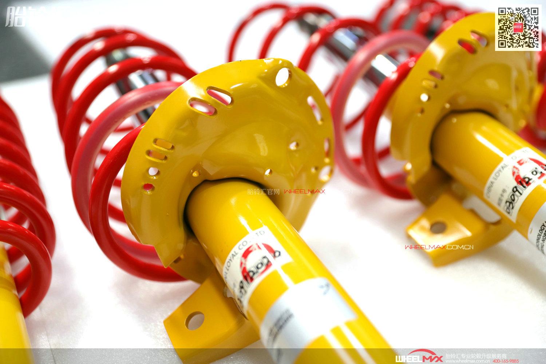 德国BILSTEIN B12 SPORTLINE单筒式避震器[可降35-40mm]