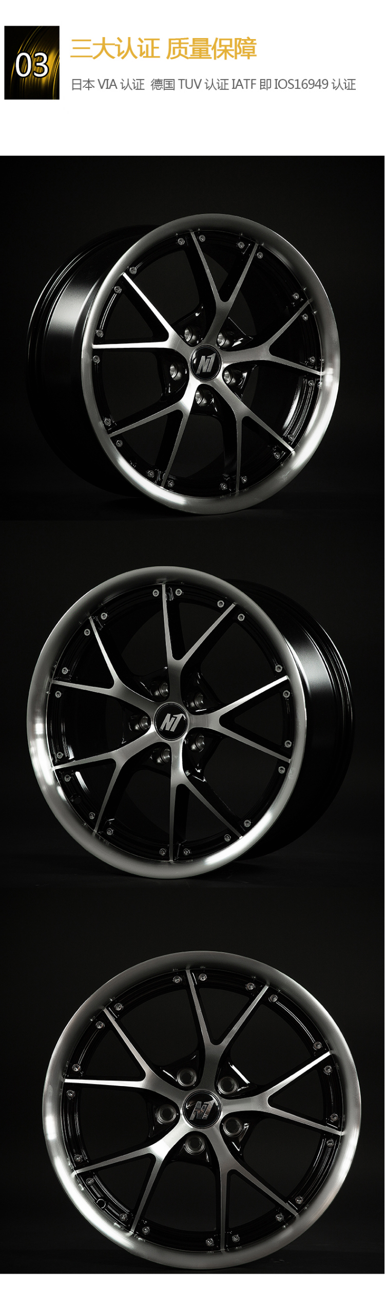 N1 Racing 轻量化两片式设计五辐Y款高性能轮毂